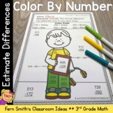 Rounding to Estimate Differences - Color Your Answers Printables