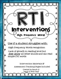 RtI Intervention Unit {High Frequency Words}
