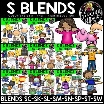 S Blends Clip Art Mega Bundle