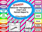 SPANISH Behavior Management Charts and Parent Reports