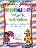 SPRINGTIME Math Stations-2nd Grade