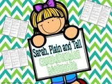 Sarah Plain and Tall Comprehension Bookmarks