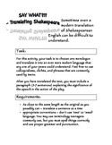 Say What? Translating Shakespeare - The Taming of the Shrew