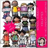 School Subject kidlettes bundle by melonheadz