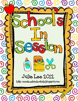 Schools in Session: Beginning of Year Activities and Centers