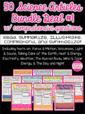 Science Articles: 10 Pack Bundle Deal!  Paired Text Compre