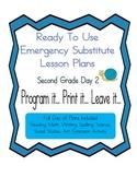 Second Grade No Prep Editable Elementary Substitute Emerge