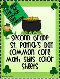 Second Grade St. Patrick's Day  Common Core Math Skill Col