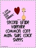 Second Grade Valentine Common Core Math Skill Coloring Sheets