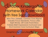 October M-Thur. Editable CCSS Kindergarten 4 Week Homework