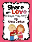 Share the Love (A Bilingual Writing Activity)