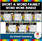 Short A Word Family Packets Bundle