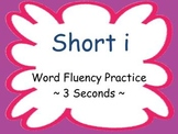 Short I Fluency Powerpoint Flash Cards ~ Real and Nonsense Words