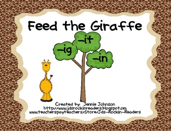 Short i Feed the Giraffe CVC word sort for Small Group/Centers