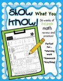 """Show What You Know!"" 36 2nd Grade Weekly Math Practice Pages"