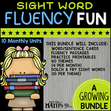 Sight Word Fluency Fun {Bundle}