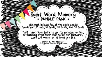 Sight Word Memory: BUNDLE PACK