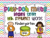 Sight Word Play-Doh Mats {Reading Street Kindergarten Words}