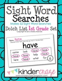 Sight Word Searches Dolch List First Grade Set