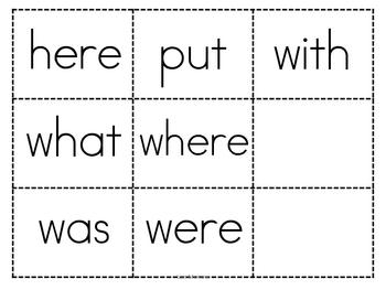 Sight Word - WORD WHEELS
