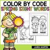 Sight Words-Spring Color by Code