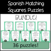 Spanish Magic Squares BUNDLE!  11 Puzzles to practice Verb