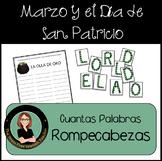 Spanish Puzzles: Marzo y el dia de San Patricio: March & S