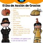 Spanish Thanksgiving Bundle & Answer Key