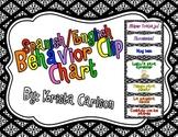 Spanish/English Behavior Clip Chart