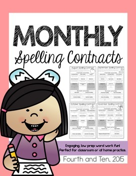 Spelling Contracts for the Entire Year