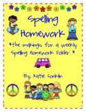 Spelling Homework Folder