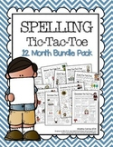 Spelling Tic-Tac-Toe 12 Month Bundle Pack