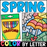 Spring Color By Letter {PRINT & GO}