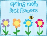 Spring Math Fact Flowers