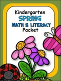 Spring Math and Literacy Packet (K)