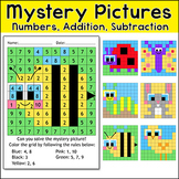 End of Year Activities: Addition and Subtraction Math Fact