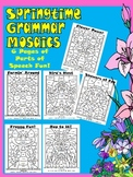 Springtime Grammar Mosaics-Parts of Speech Fun! Nouns,Verb