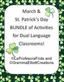 St. Patrick's Day Dual Language Bundle - Spanish and Engli