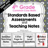 Standards Based Assessments: 4th Grade Math *ALL STANDARDS