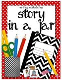 Story in a Jar Writing Workstation Activity