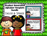 Student Generated Alphabet Template Bundle (English and Spanish)