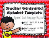 Student Generated Alphabet Template Spanish