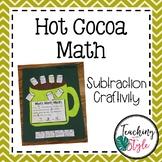 Subtraction Math Craftivity