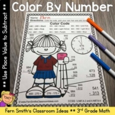Subtraction Multi-Digit Numbers Within 1000 - Color Your A