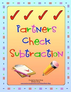Subtraction Partners Check
