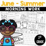 Printables Summer (June) Print and Do- No Prep Math and Li
