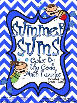 Summer Sums ~ Math Printables Color By The Code Puzzles ~ Addition