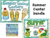 Summer center bundle