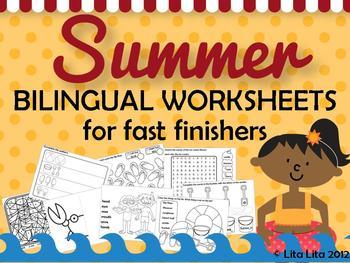 Summer fast finishers worksheets bilingual
