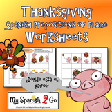 THANKSGIVING: Prepositions of Place Worksheets
